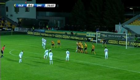 Олександрія - Дніпро - 0:4. Відео матчу