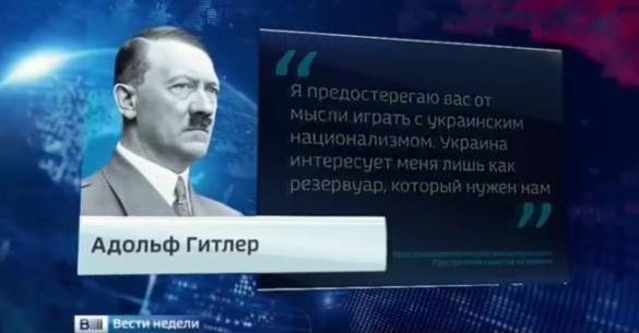 Програма Дмитра Кисельова _1