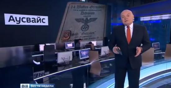Пропагандисти Кисельов і Соловйов стали переможцями головної телевізійної премії в Росії