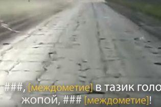 Її тут нема. Що водії думають про російські дороги