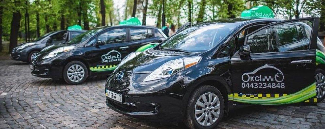 У Києві з'явилося екологічно чисте таксі