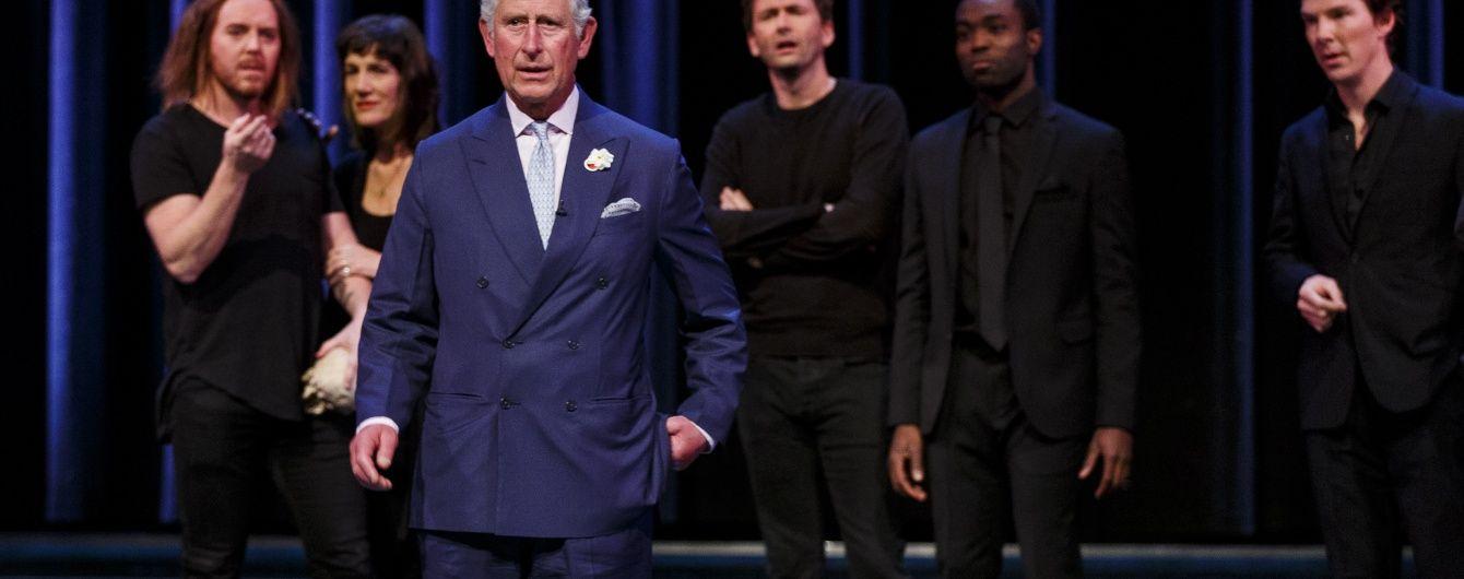 Камбербэтч и принц Чарльз удивили цитированием монолога Гамлета