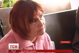 На Вінниччині конфліктна вчителька потягла батьків учня до суду
