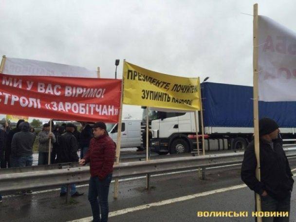На Волині активісти вимагають звільнити очільника ДФС Насірова та керівника обласної митниці
