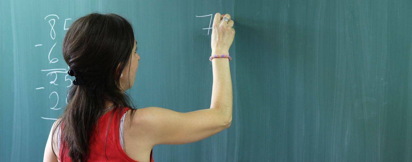 В Україні скоротять 3,8 тисячі ставок учителів