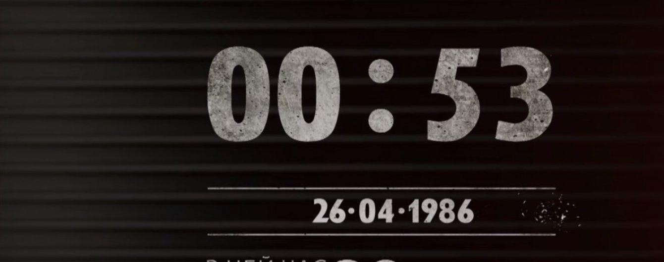 За півгодини до вибуху на ЧАЕС. Хроніка найбільшої техногенної катастрофи