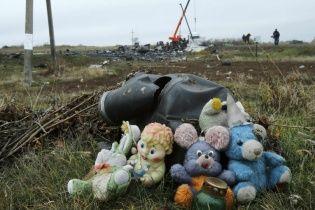 """""""Росія наближається до Гааги"""": як в Україні та світі відреагували на новий звіт про катастрофу MH17"""