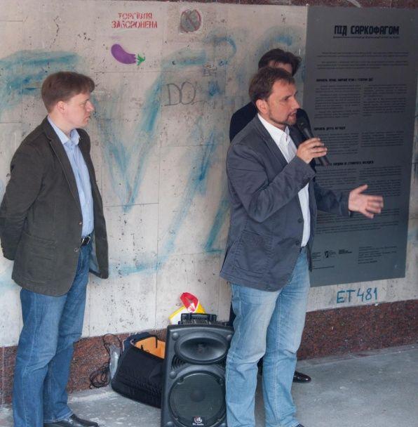 Під саркофагом. У центрі Києва відкрили мистецький проект до річниці Чорнобильської трагедії