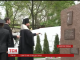 Пам'ятник загиблим на ЧАЕС відкрили у Дніпропетровську