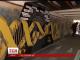 У Києві відкрили інсталяцію до річниці Чорнобильської катастрофи в підземному переході