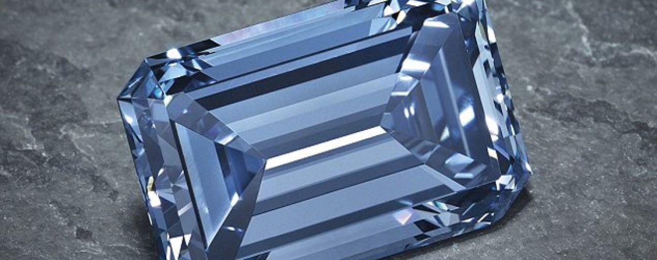 Найбільший у світі яскраво-синій діамант хочуть продати за 45 мільйонів доларів