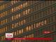 Німеччина готується до авіаколапсу
