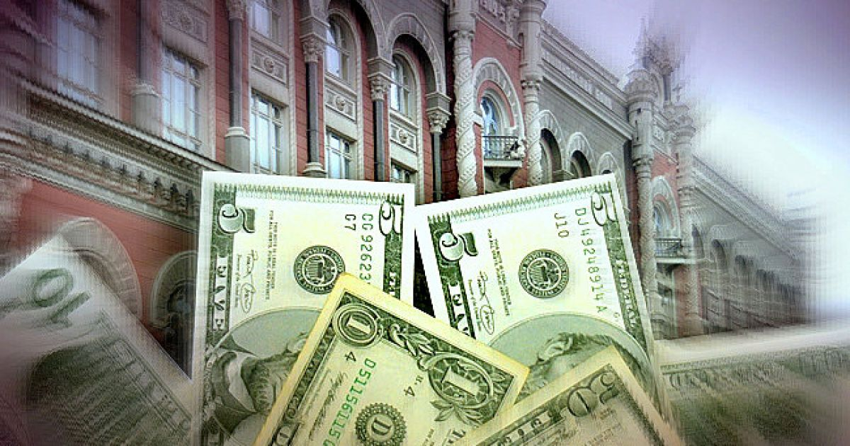 Нацбанк отменил отдельные валютные ограничения