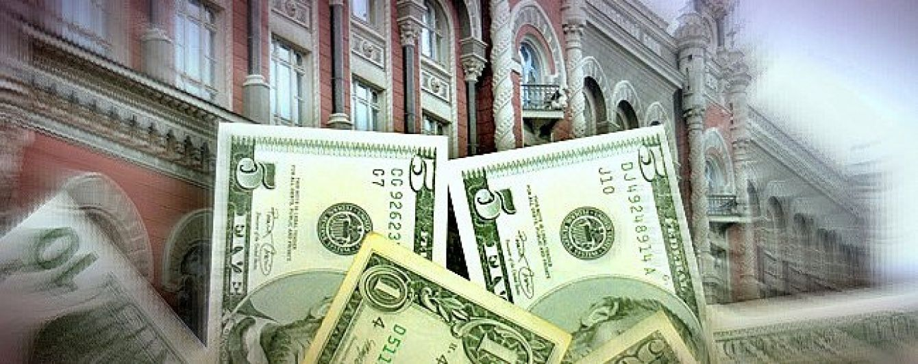 Нацбанк встановив цьогорічний рекорд купівлі валюти за один день