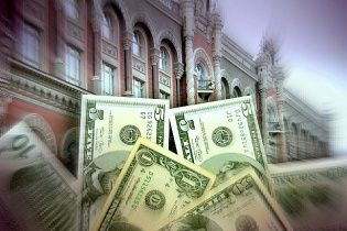 НБУ посилив вимоги до видачі та відкликання валютних ліцензій