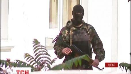 В Симферополе сегодня продолжится судебное заседание по делу Меджлиса