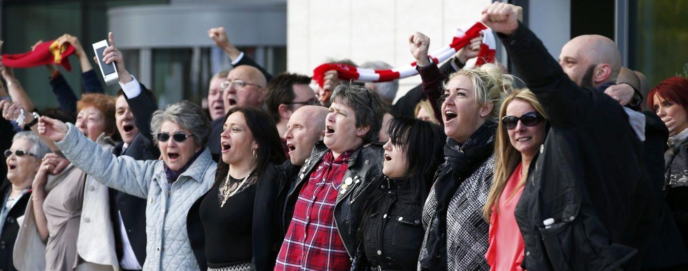 """27 років несправедливості: трагедію на стадіоні """"Хіллсборо"""" визнали вбивством"""
