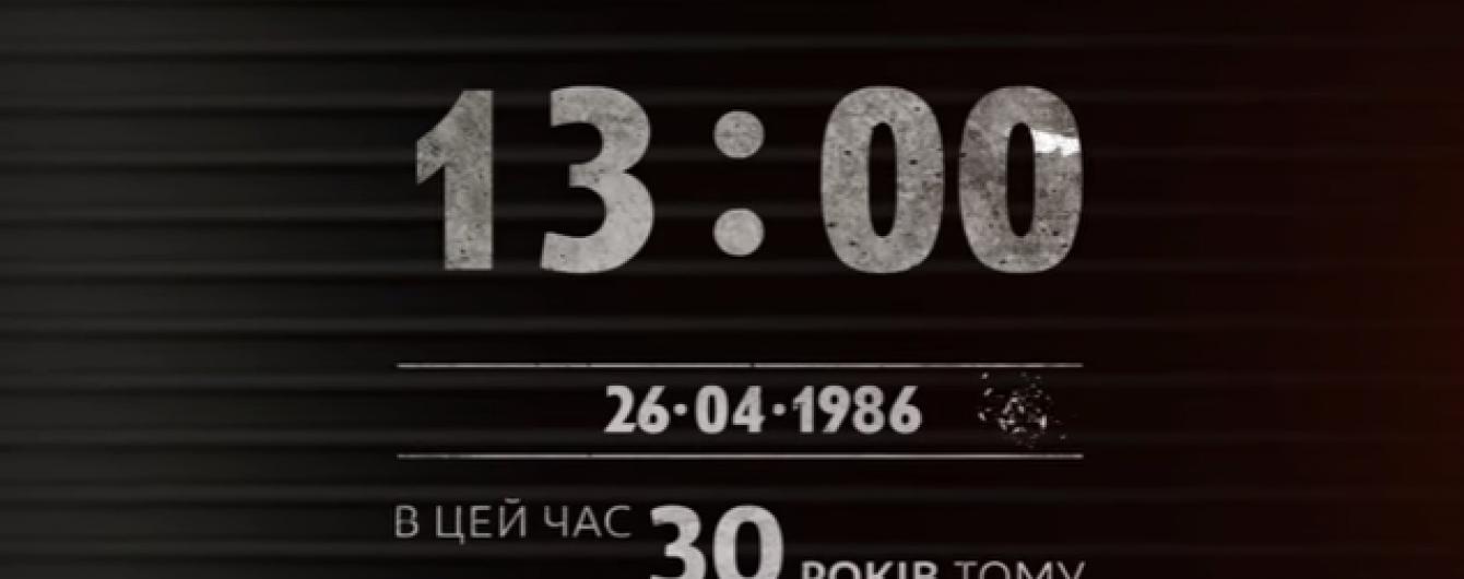 Дванадцять годин після вибуху на ЧАЕС. Хроніка найбільшої техногенної катастрофи
