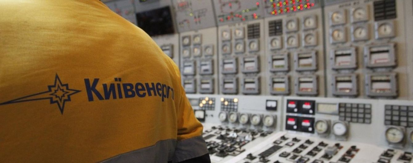 Проти енергоімперії Ахметова подано позов на 1 млрд грн
