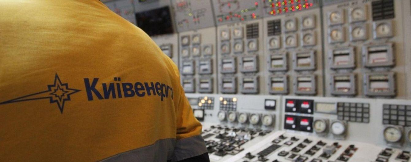 Против энергоимперии Ахметова подан иск на 1 млрд грн