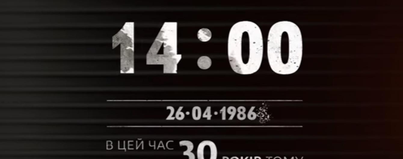 Тринадцять годин після вибуху на ЧАЕС. Хроніка найбільшої техногенної катастрофи