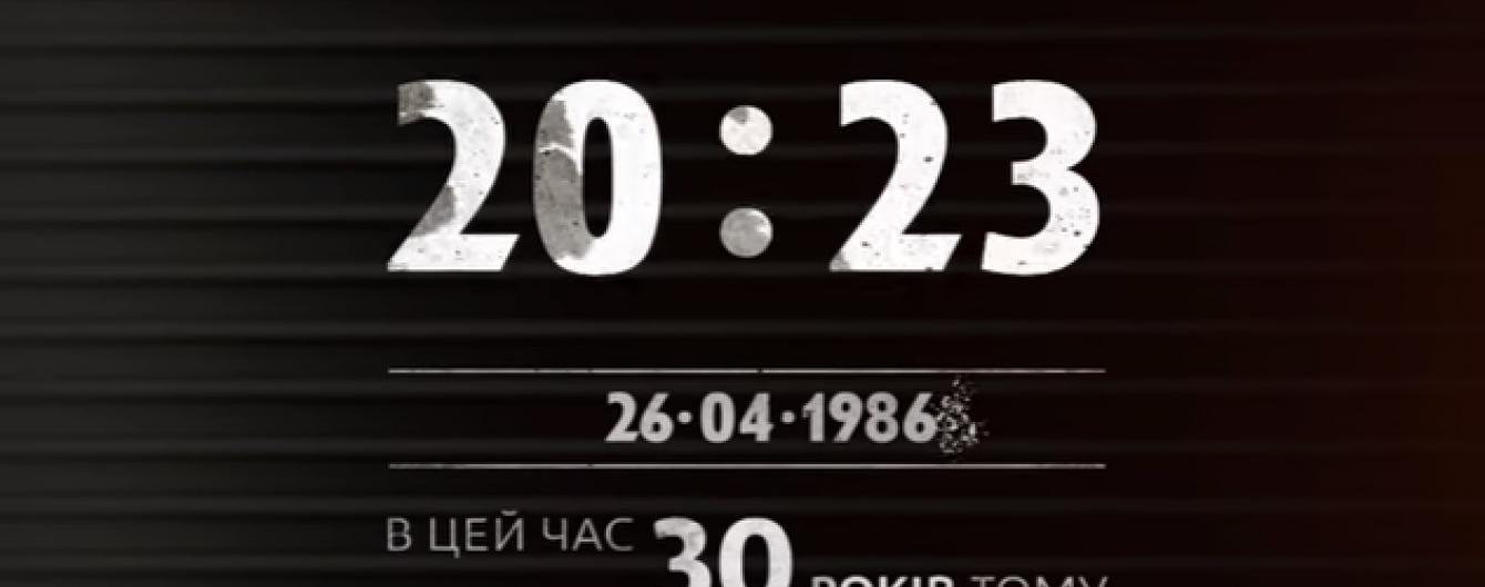 Дев'ятнадцять годин після вибуху на ЧАЕС. Хроніка найбільшої техногенної катастрофи