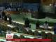 Хвилиною мовчання вшанували пам'ять про Чорнобиль на засіданні Генеральної Асамблеї ООН