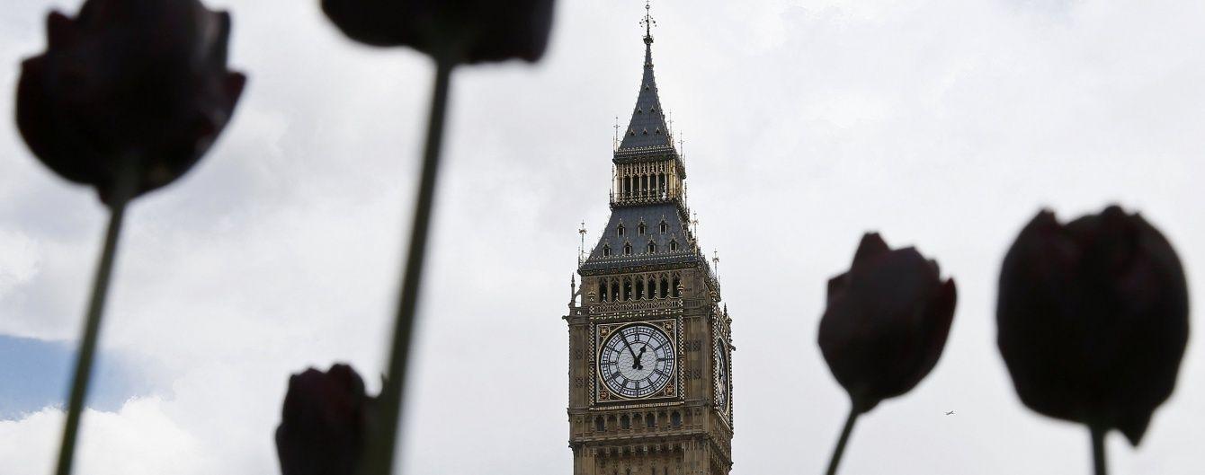 """У Лондоні на кілька місяців """"замовкне"""" легендарний """"Біг-Бен"""""""