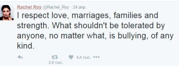 Рейчел Рой твіттер