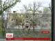 Штаб АТО повідомляє про поранення та втрати серед українських бійців