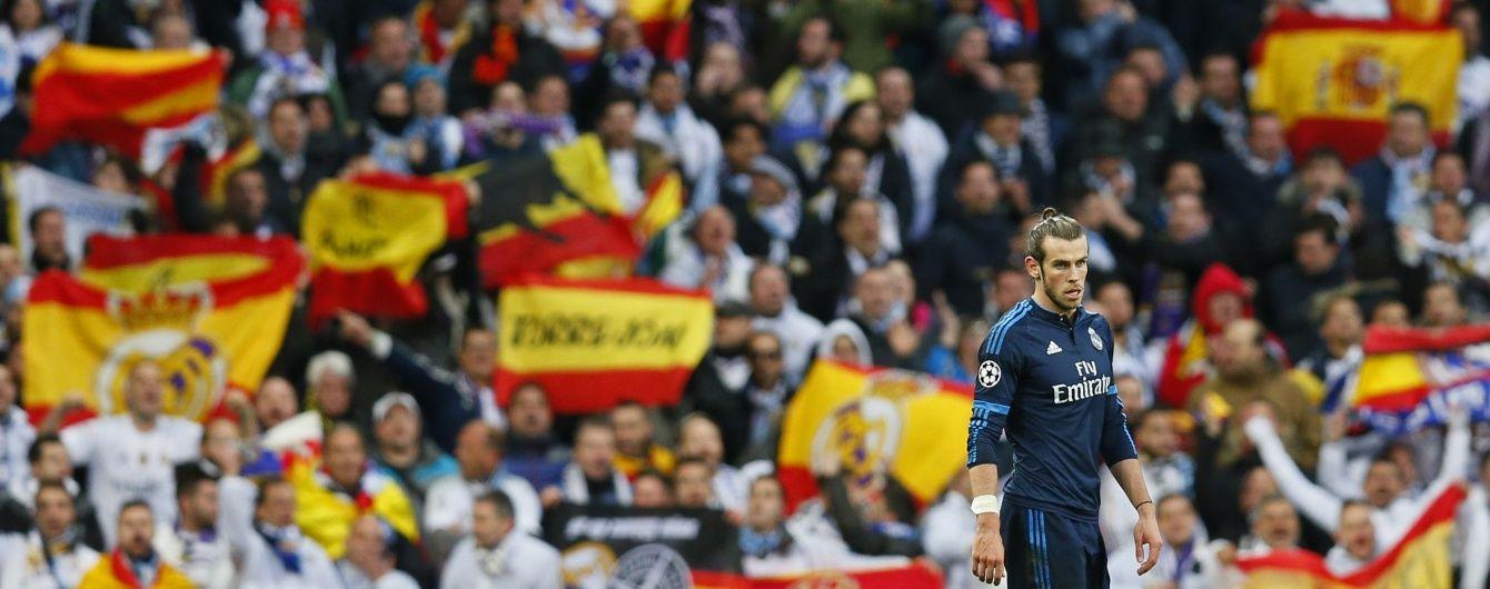 """Зірка """"Реала"""" поскаржився на арбітрів першої битви з """"Манчестер Сіті"""""""