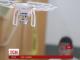 У американському штаті Флорида влаштували перші у світі перегони серед дронів
