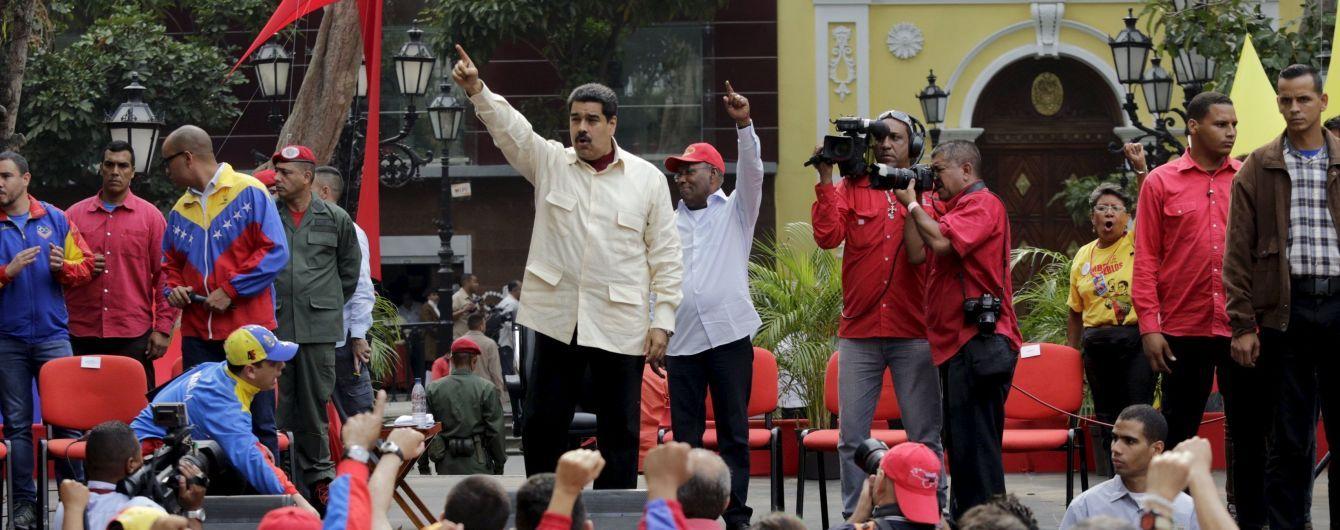 У Венесуелі бюджетники працюватимуть лише два дні на тиждень