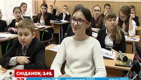 Летом американцы будут бесплатно преподавать английский язык для украинских школьников