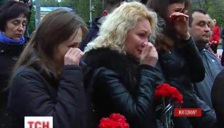 У Житомирі попрощались із військовослужбовцем Олександром Залізко