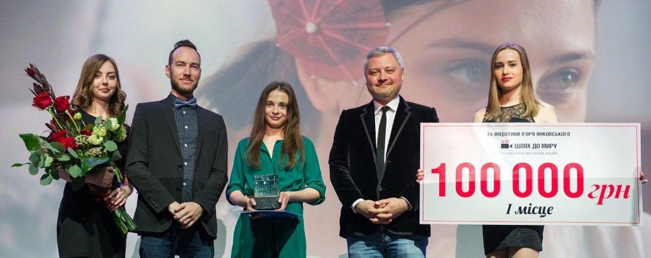 Конкурс короткометражок став платформою для молодих українських режисерів – Янковський