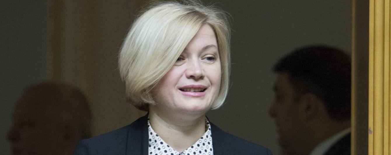 Білорусь заборонила в'їзд Геращенко через російське рішення