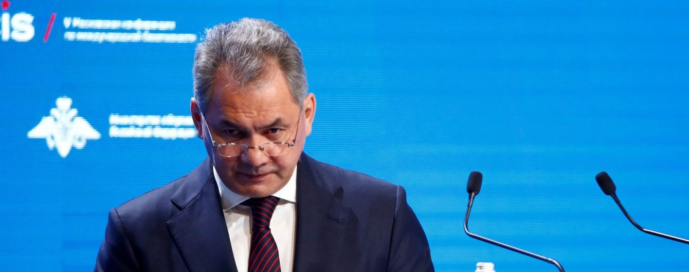 Українське МЗС надіслало в РФ ноту протесту через візит Шойгу до анексованого Криму