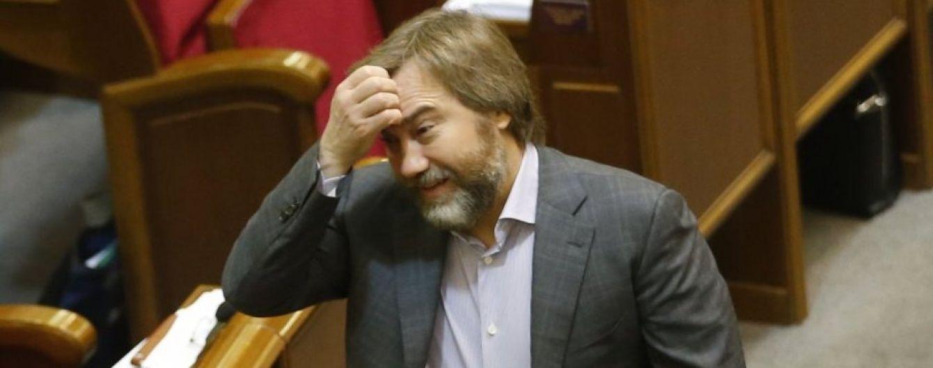 Новинський заявив, що не боїться зняття депутатської недоторканності та не тікатиме