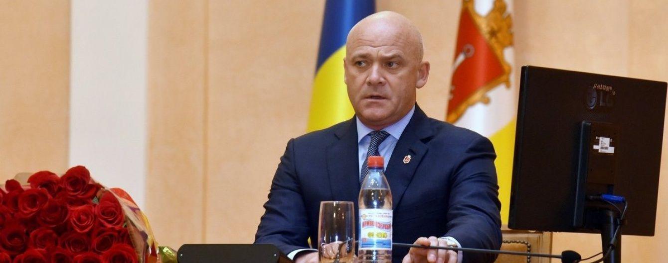 Труханов оприлюднив документи, що заперечують його російське громадянство