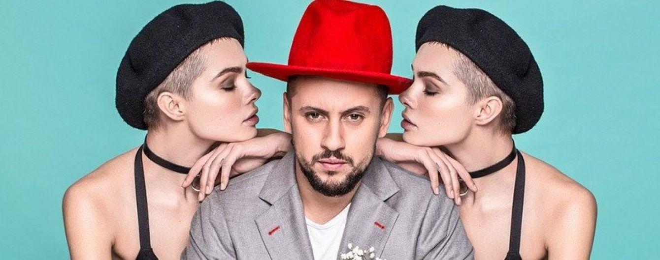 Да Вінчі, Cadillac та українська модель: Monatik зняв динамічний кліп про вихідний