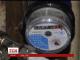 В Кабміні заявили про встановлення єдиної ціни на газ