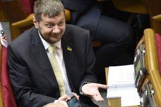 Нардеп Мосийчук подал в суд иск с требованием запретить КиевПрайд