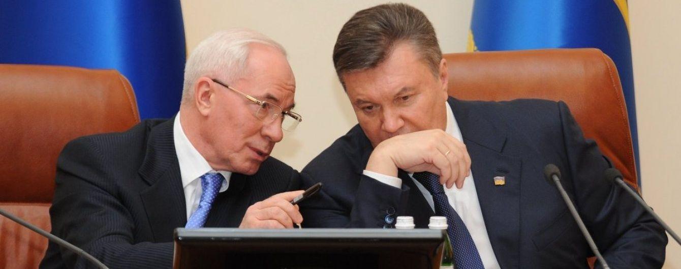 """У Мінфіні розповіли, як будуть доводити свою правоту в суді по """"боргу Януковича"""""""