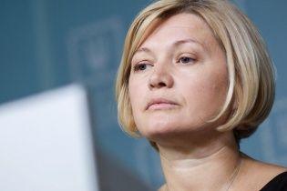 Геращенко закликала засудженого в окупованому Криму активіста Балуха припинити голодування