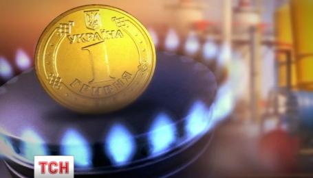 Повышение цен на газ не смогло избежать правительство Гройсмана