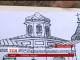 Старовинну церкву розкопали у Кривому Розі на місці поваленого Леніна