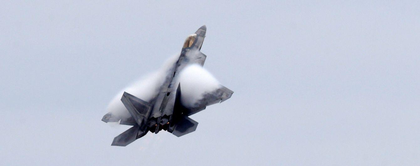 Американський винищувач прикрив спецназ від ударів сирійських ВПС