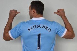 """Кличко обзавівся підтримкою """"Манчестер Сіті"""" перед реваншем із Ф'юрі"""