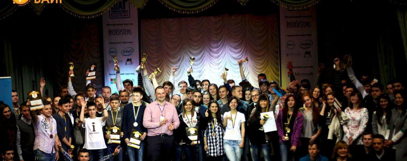 Стартап студентів із Луцька переміг на міжнародному конкурсі, вигравши 500 000 грн